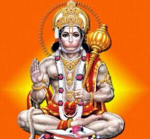 Hanuman Chalisa Lyrics in English PDF Download