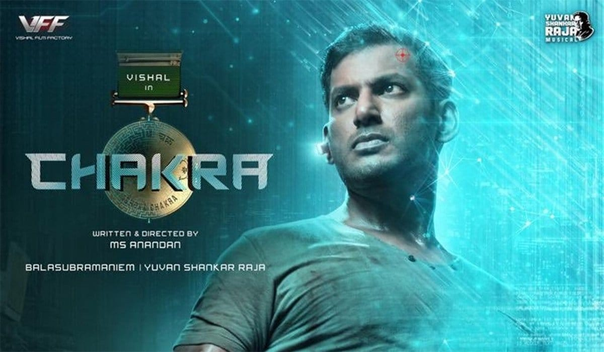 Chakra Full HD Movie (2021) Leaked on Filmywap